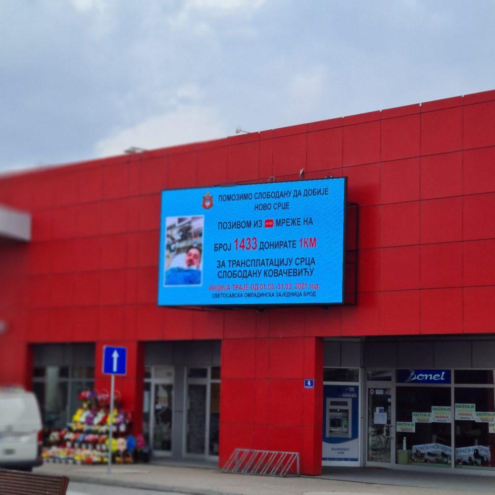 P6.6 5x3 Tržnica Banja Luka